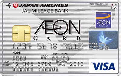 イオンJAL MILEAGE BANKカード