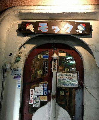 新宿のおなべバーモック