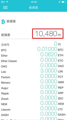暗号通貨を買う人が増えれば、日本円も増える