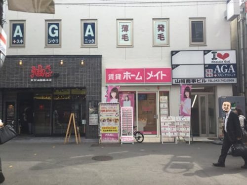 AGAスキンクリニック町田店外観正面