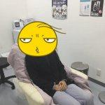 治療椅子に座らせてもらいました