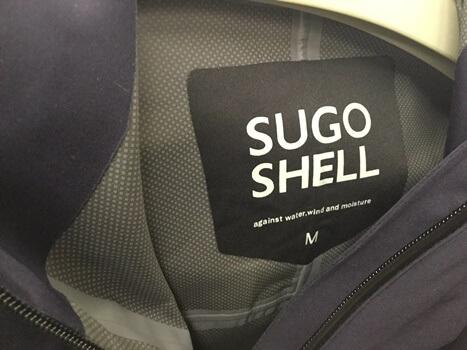 凄シェル(SUGO SHELL)