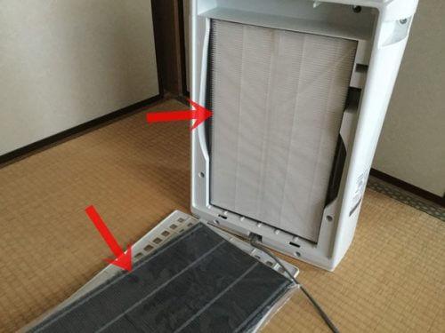 【重要】空気清浄機のフィルターの透明カバーは外す!