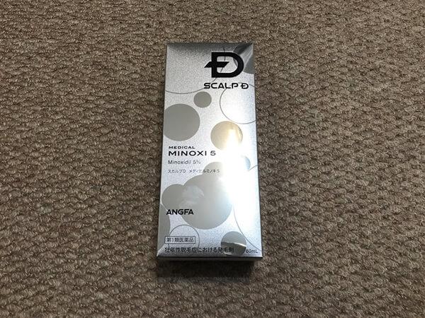 メディカルミノキ5のパッケージ
