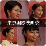 第30回東京映画祭