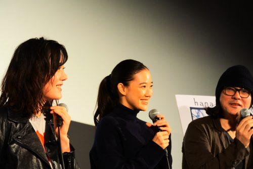 東京国際映画祭 蒼井優