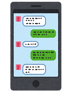 ジモティーやメルカリなどのメッセージアプリ