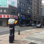台北の街路