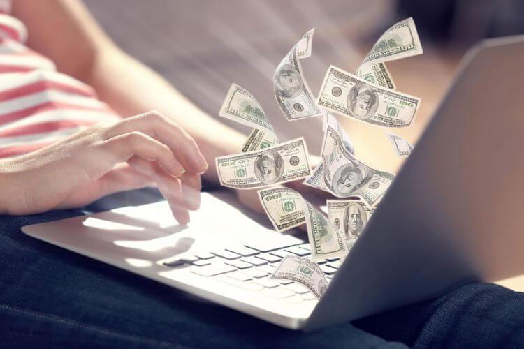 パソコンからお金